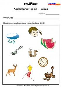 """Five letters of the 28 in the Filipino Alphabet are referred to as """"Patinig"""" (Filipino vowels). These are the letters A, E, I, O and U. The rest of the letters are referred to as """"… 1st Grade Reading Worksheets, Kindergarten Addition Worksheets, Printable Preschool Worksheets, Kindergarten Reading, Vowel Worksheets, Kids Worksheets, Filipino, Letters, Work Sheet"""