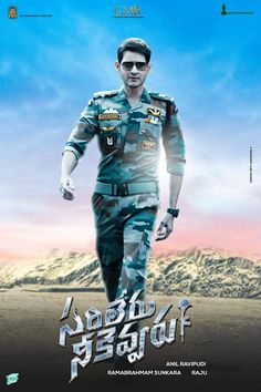 Real Hero, My Hero, Electrical Engineering Books, Mahesh Babu Wallpapers, 4k Wallpaper Iphone, Allu Arjun Images, Full Hd Pictures, New Poster, Indian Celebrities