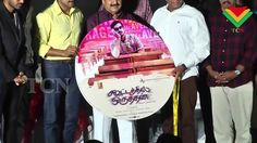 kootathil oruthan tamil movie audio launch|Suriya|sivakumar