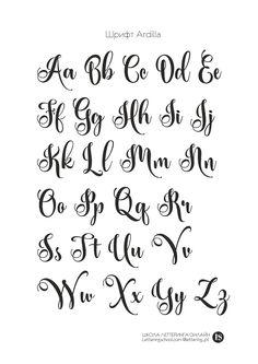 Trendy Ideas Tattoo Fonts Cursive Alphabet Style Hand Lettering - Trendy Ideas Tattoo Fonts Cursive Alphabet Style Hand Lettering Best Picture For - Modern Calligraphy Alphabet, Calligraphy Fonts Alphabet, Cursive Alphabet, Tattoo Lettering Fonts, Hand Lettering Alphabet, Letter Fonts, Fancy Fonts Alphabet, Tattoo Font Styles, Hand Lettering 101