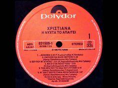 """Christiana - Esy Pou M' Agapas (Dj ''S'' Bootleg """"Fantasia"""" Extended Remix)"""