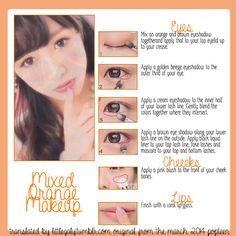 Makeup tutorial from the March 2013 issue of Popteen.