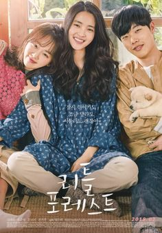 Little Forest / Liteul Poreseuteu / 리틀 포레스트 (2018) - Korean Movie