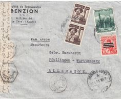 Egypt 1954 Cover Judaica Advertising 'Benzion' from Cairo to Germany Censor | eBay