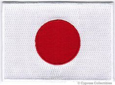 JAPAN FLAG PATCH iron-on embroidered applique Top by SouvenirPatch