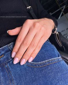 Nude Nails, Pink Nails, Gel Nails, Nails Now, How To Do Nails, Short French Nails, Pastel Nail Art, Manicure Y Pedicure, Star Nails