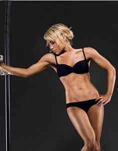 Trainer/fitness guru - Tracy Anderson