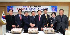 무안군, 기관․사회단체장 신년 하례식 개최