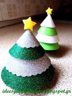 Ιδέες για δασκάλους: Χριστουγεννιάτικο ελατάκι!