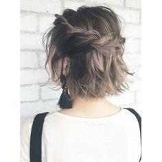 Ég er mikið spurð út í hárið á mér & hvort að það sé ekki erfitt a. I am asked a lot in my hair & whether it is not difficult to do something like & joints, curls, tension, braids & so on. Pretty Hairstyles, Easy Hairstyles, Hairstyle Ideas, Amazing Hairstyles, Hairstyle Short, Bob Wedding Hairstyles, Bob Hair Updo, Short Hair Bridesmaid Hairstyles, Short Bob Updo