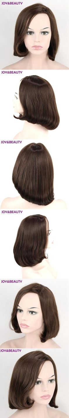 """JOY&BEAUTY Dark Brown Short Natural straight Heat Resistant Synthetic Wig 12"""" For Women African American Female Wigs Fake Hair"""