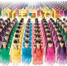 Team Syachihoko / チームしゃちほこ - First Album『ひまつぶし(初回限定【踊る盤】)』- with bonus book