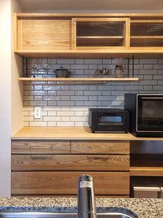 Kitchen Layout, Kitchen Decor, Kitchen Cupboards, Kitchen Appliances, Kitchen Organisation, Interior Design Kitchen, Kitchen Remodel, House Design, House Styles