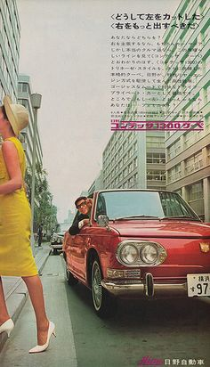 Hino Contessa 1300 Coupe, by Hino Motors, 1965.