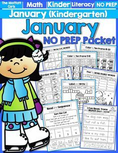 January NO PREP Packets for PreK, Kindergarten, 1st Grade, 2nd Grade and 3rd Grade!  Make teaching easy and FUN!