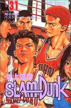 Why People, People Like, Slam Dunk Manga, Inoue Takehiko, Manga Covers, Slammed, Michael Jordan, Manga Art, Cover Art
