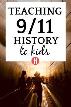 Need September 11th activities for kids and resources for teaching about September 11? We have 9/11 lessons plans including Sept 11 crafts for kids and more! #September11 #lessons #historyforkids #historylessons