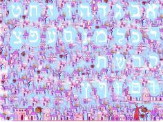 "Hebrew alphabet-pdf file-11x16""-high resolution by KetubahandJudaica on Etsy"