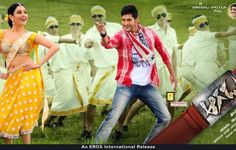 mahesh aagadu movie songs