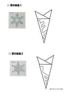 Yahoo!検索(画像)で「雪の結晶 折り紙 切り方 簡単」を検索すれば、欲しい答えがきっと見つかります。
