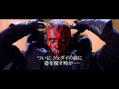 STAR WARS エピソード1/ファントム・メナス 3D
