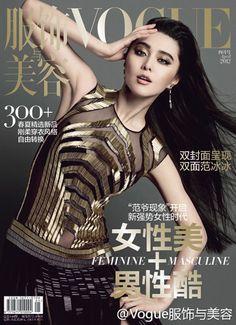 Fan Bing Bing for Vogue China April 2012