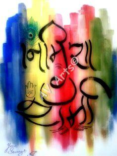 Nimisha Avinash Rane Akshar Ganesh