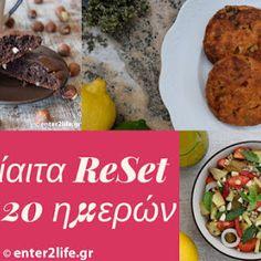 Το Δραστικό Διατροφικό μας Πρόγραμμα για απώλεια βάρους - enter2life.gr Beef, Ethnic Recipes, Food, Meat, Essen, Meals, Yemek, Eten, Steak