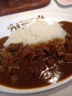 """This is the best curry for me. You can eat in the shop named """"Curry Dou"""" This curry. This has been boiling for about 100 hours with a lot of beef and lots of spices. This is quite spicy. But I have gone here many times."""