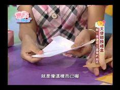 origami box Origami Videos, Origami Box, Japan, Boxes, Japanese