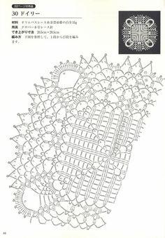 Мобильный LiveInternet Альбом «Suteki Pineapple Crochet Laces 2011»/салфетки/   Natali_Vasilyeva - Дневник Natali_Vasilyeva  