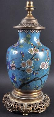 Lot 621 – A 19TH CENTURY CHINESE – Two Day Sale of Fine Oriental Art 19 Feb 2014http://www.the-saleroom.com