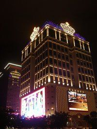 Grand Emperor Hotel & Casino Opened in 2006, Grand Emperor Hotel is situated in the heart of downtown Macau and offers fine dining, luxurious accommodations as well as a wide range of gaming and entertainment facilities.