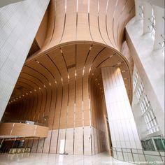 Lotte World Tower - The Skyscraper Center Office Entrance, Entrance Design, Mall Design, Lobby Design, Commercial Design, Commercial Interiors, Architecture Details, Interior Architecture, Cladding Design