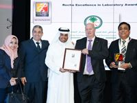 King Faisal Specialist Hospital, Jeddah - Roche Excellence in laboratory Award 2014 #arabhealth #awards