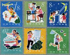 中国1979年少年たちよ、子どものときから科学を愛そう6種