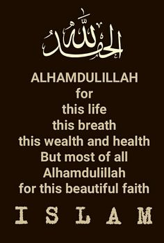 beautiful faith of Islam Allah Islam, Islam Muslim, Islam Quran, Quran Arabic, Arabic Calligraphy, Allah Quotes, Muslim Quotes, Hadith Quotes, Prayer Quotes