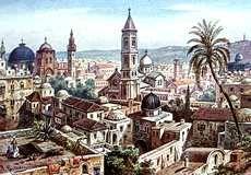 Postales antiguas de Israel y Palestina: Jerusalem. Vista general