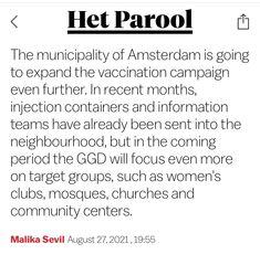 Amsterdam, The Neighbourhood, Campaign, News, The Neighborhood