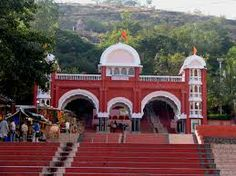 The Chaturshringi Temple is a Hindu temple in the city of Pune, Maharashtra, India. The temple is located on the slope of a hill on Senapati Bapat Road. Chaturshringi (Chatur means four) is a mountain with four peaks. The Chaturshringi temple is 90 feet high and 125 feet wide and is a symbol of power and faith. One has to climb more than 100 steps to reach the shrine of Goddess Chaturshringi.  #RentACarInpune http://www.xpresscarrentalindia.com