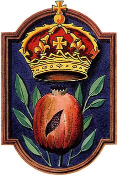 "The Heraldic badge of Catherine of Aragon, whose motto was, ""Humble and Loyal."""