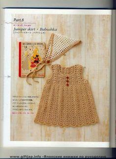 crochet pattern : girl dress / 소녀용 원피스 패턴 : 네이버 블로그