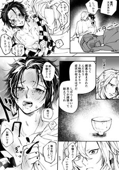 Twitter Haikyuu Anime, Anime Naruto, Kaneki, Manga, Gogeta And Vegito, Animal Humour, Yaoi Hard, Demon Hunter, Dragon Slayer