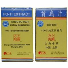 SHOU WU TABLETS (SOU WU PIAN) 250mg X 100 tablets per box by shanghai traditional chinese herbs.  SHOU WU TABLETS: Nourishes liver blood, tonifies kidney ... Useful for chronic deficiencies of liver blood, affecting vitality, or menstruation.  (Helped restoring hair color in the past.  I no longer take this supplement.)
