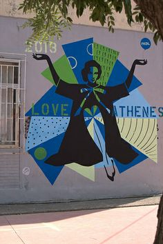 Love Athens by FKDL