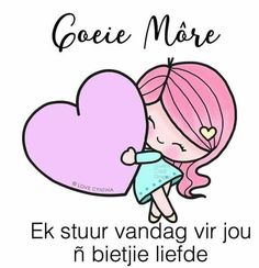 Good Morning Messages, Good Morning Good Night, Good Morning Wishes, Good Morning Quotes, Lekker Dag, Afrikaanse Quotes, Goeie More, Christian Messages, Beach Wallpaper
