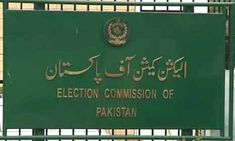 """RAWALPINDI: The Pakistan People's Party (PPP) and Jamaat-i-Islami (JI) on Sunday alleged that the Election Commission of Pakistan (ECP) was unwilling to implement its code of conduct, giving a free hand to the ruling PML-N and the PTI to bring out rallies in connection with the April 25 cantonment polls.  """"Under the code of conduct issued by the ECP, the candidates cannot hold rallies and can only run door-to-door campaigns or arrange corner meetings. However, the PML-N and the PTI…"""