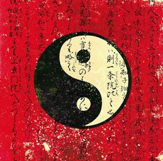 Yin And Yang. Taoist symbol for Yin and Yang on red background with chinese call , Ying Y Yang, Yin Yang Art, Yin And Yang, Tai Chi Chuan, Tai Chi Qigong, Martial, Yin Yang Tattoos, I Ching, Traditional Chinese Medicine
