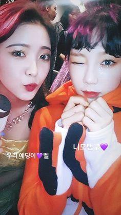 Hyojung oh my girl Sooyoung, Yoona, Snsd, Generation Photo, Girls' Generation Taeyeon, Girls Generation, Kpop Girl Groups, Kpop Girls, Yuri