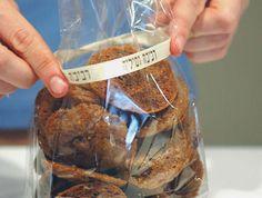 עוגיות שוקולד ציפ   - רביבה וסיליה